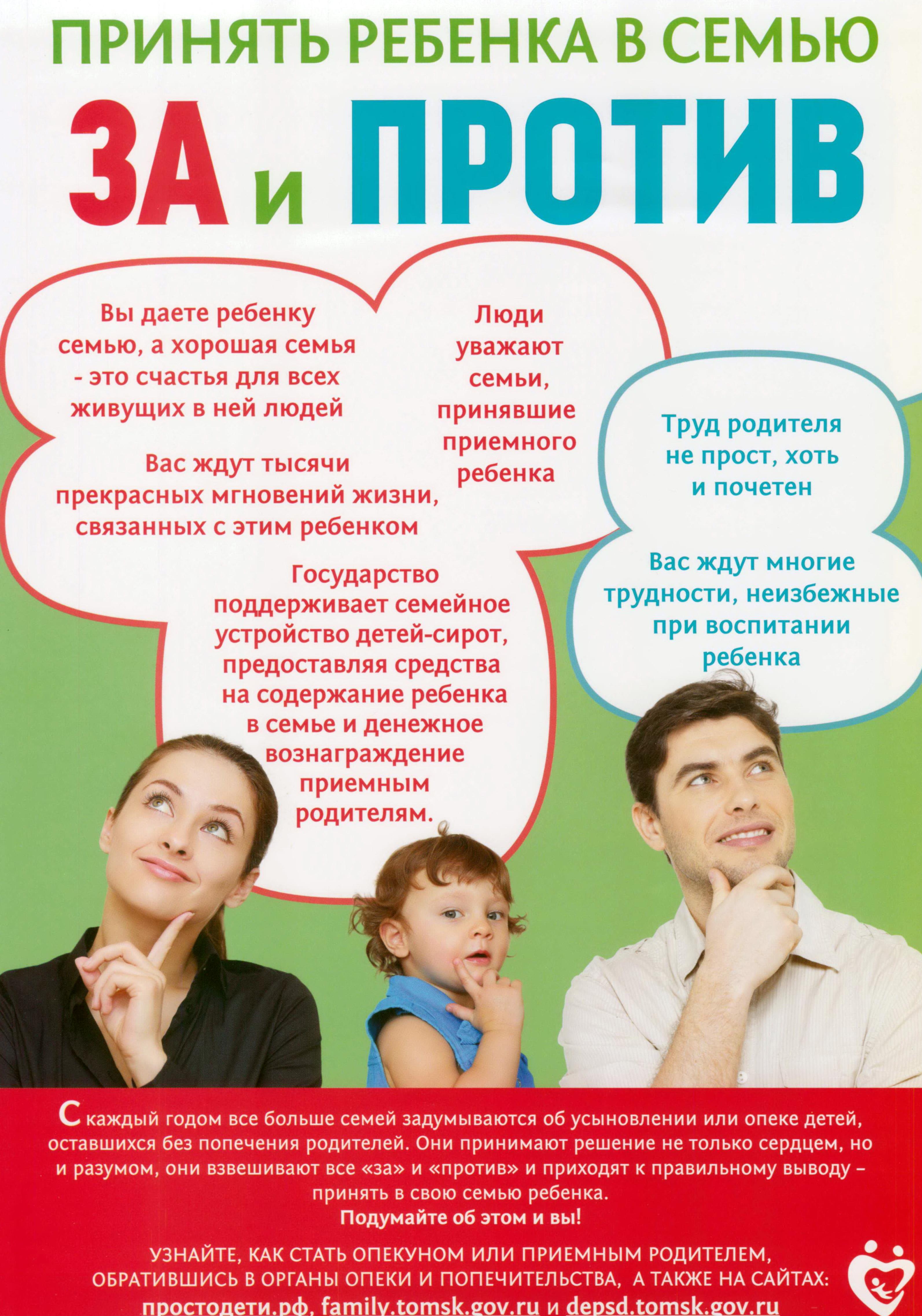 Министерство образования и науки Российской Федерации 38