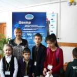 X Областная научно – практическая конференция школьников «Я изучаю природу»