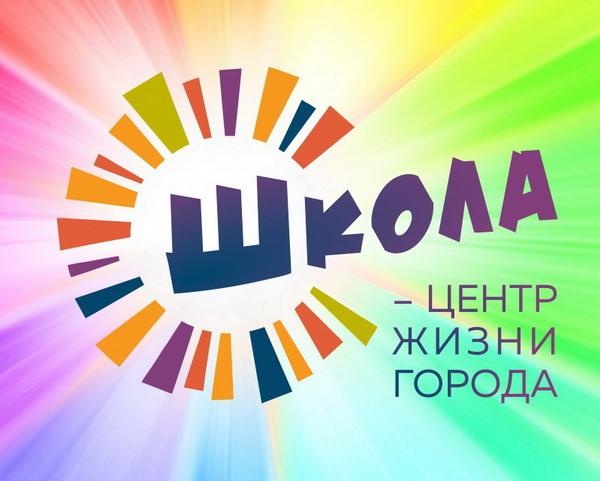 фестиваль «Ура, каникулы!»