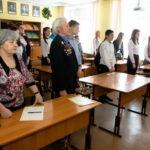 День памяти снятия блокады Ленинграда
