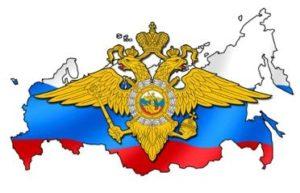 УМВД России