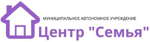 «Центр профилактики и социальной адаптации «Семья»